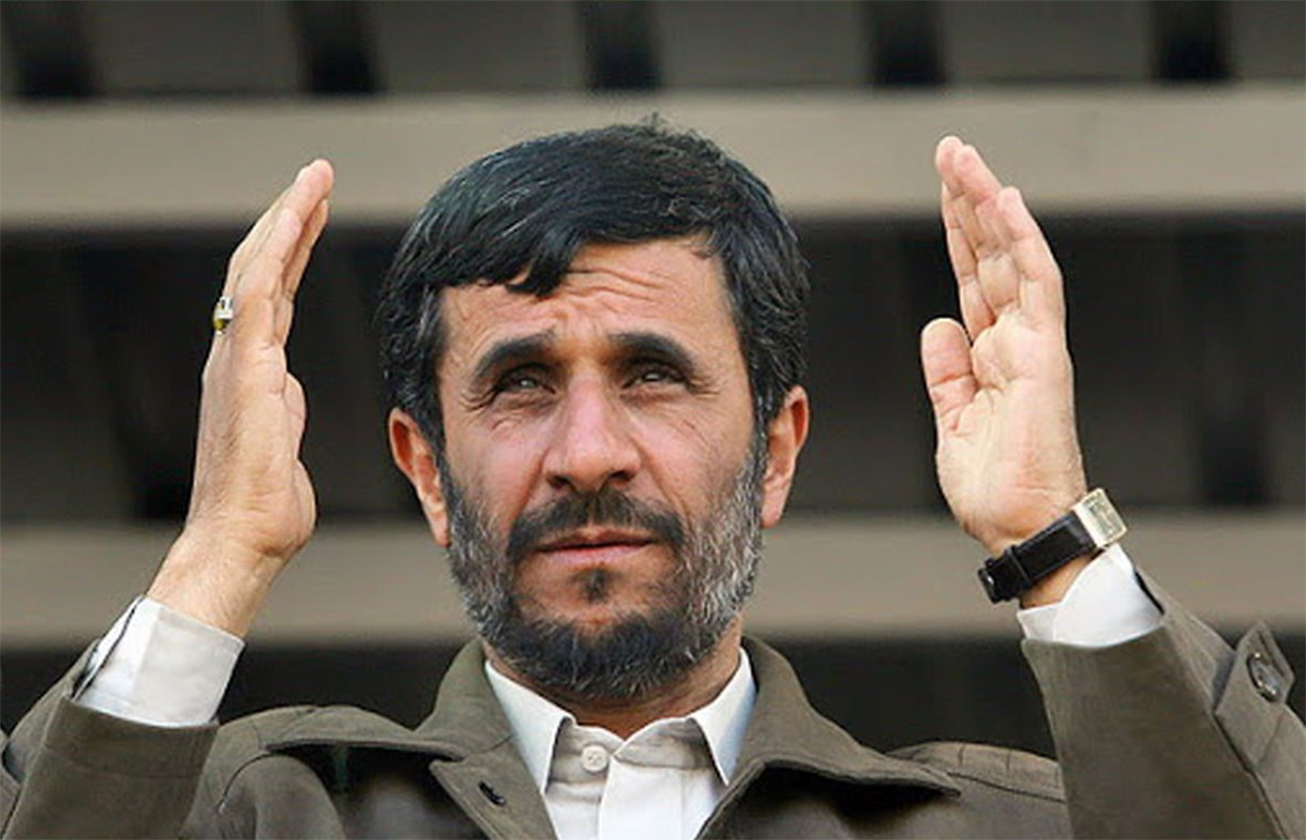 Ahmadinejad_final.jpg