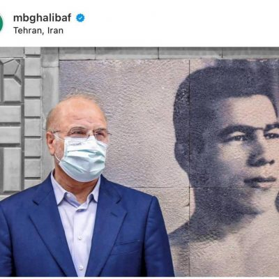0501 Qalibaf on Instagram