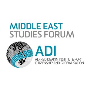 Middle East Studies Forum 2020 Annual Report