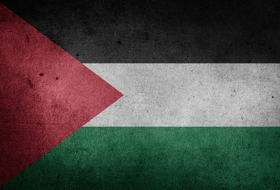 Settler Colonialism (without Settlers) & Slow Violence in the Gaza Strip