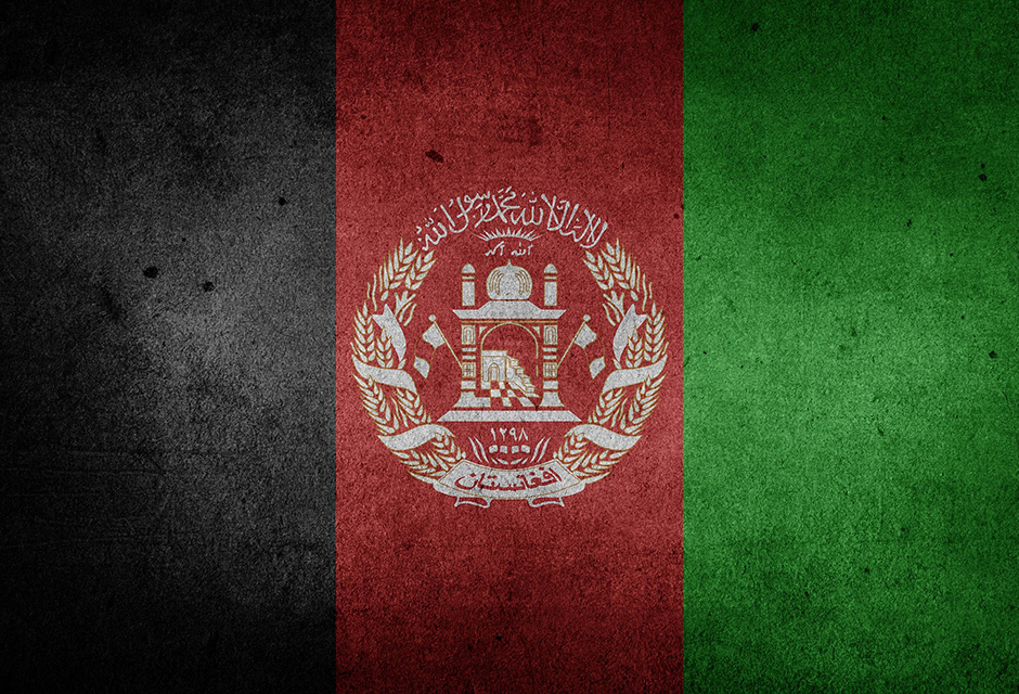 Prospects of a Peace Process in Afghanistan & Book Launch